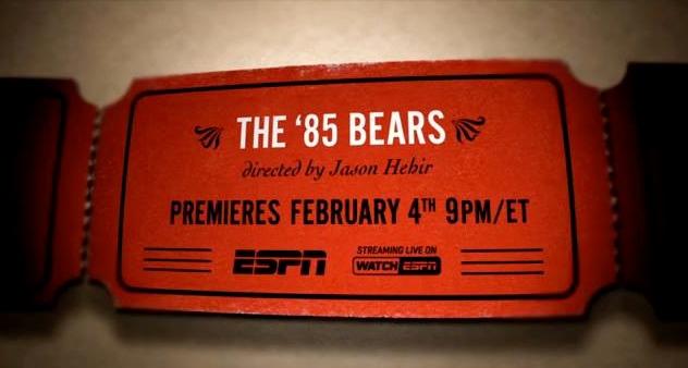 ESPN Promotion